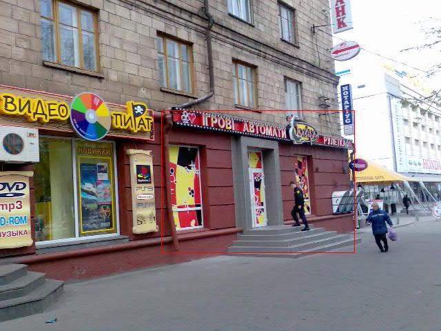 Развлекательные центры с игровыми - Zoon ru